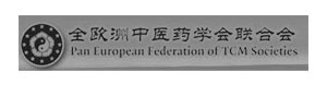 Pan European Federation of TCM Societies (PEFOTS)
